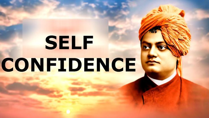Swami Vivekananda on Self Confidence