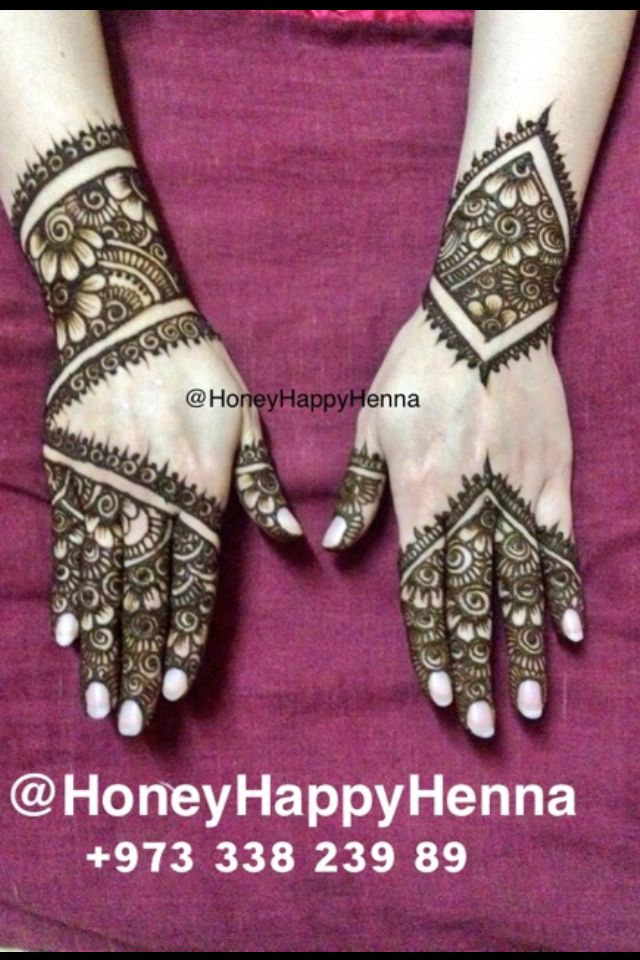 Honey Happy Henna