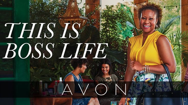 Avon BeautyBoss Georgiana-this is my why?? What is yours?? Are you a stay at home mom that want to be home more, or a college student that needs extra money sign up today online at www.startavon.com #directsales #bizopp #incomeopportunity #businessopportunity #mompreneur #womenbiz #mombiz #homebiz #entrepreneur #sellonline #avon #sellavon #makemoney
