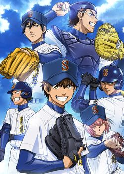 Fall 2013: Ace of Diamond by Madhouse & Production IG // Looks promising.