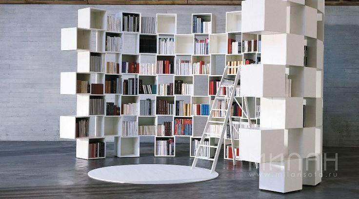 Дизайнерский книжный шкаф NET LAGO купить в Новосибирске. Милан мебель Италии.