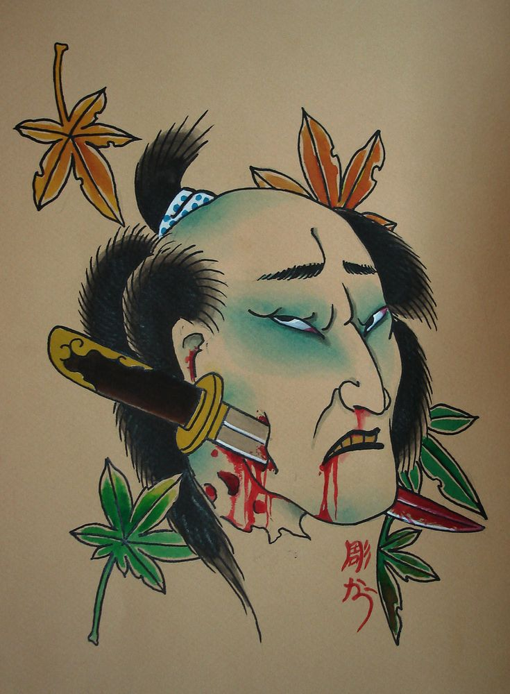 samurai behead tattoo - Pesquisa Google
