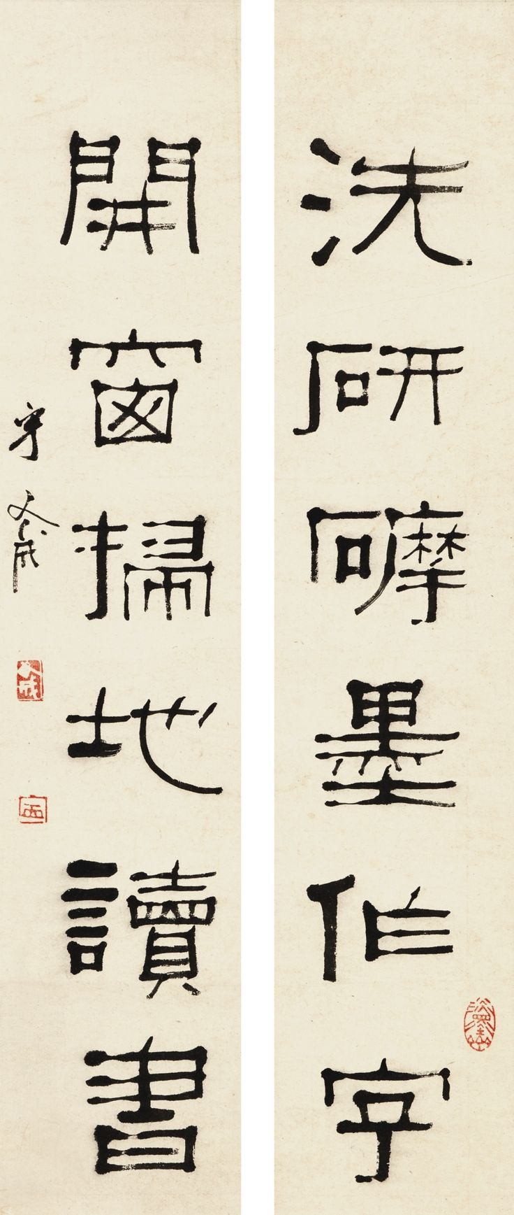 Ning Fucheng (1897-1966) CALLIGRAPHY COUPLET IN LISHU signed NING FUCHENG, and with three seals of the artist ink on paper, pair of hanging scrolls each 86 by 16.2 cm. 33 7/8 by 6 3/8 in. (2) 寧斧成 (1897-1966) 隸書六言聯 水墨紙本 立軸 款識: 洗研磨墨作字,開窗掃地讀書。 寧斧成。 鈐印:「淡墨齋」、「斧成」、「寧」。 each 86 by 16.2 cm. 33 7/8 by 6 3/8 in. (2)