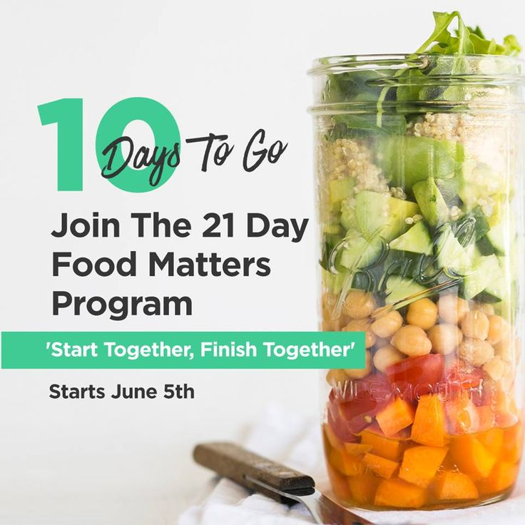 In 10 days time, our next group will be starting together in The 21 Day Food Matters Program. You are invited to join us too!  Learn more here: http://bit.ly/21Day-FMJune
