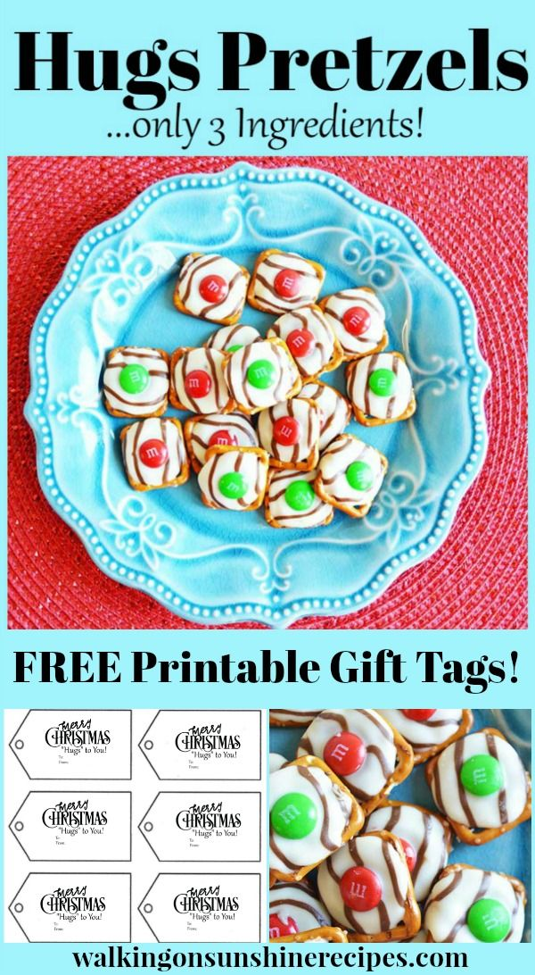 Christmas Treat Recipes Gifts