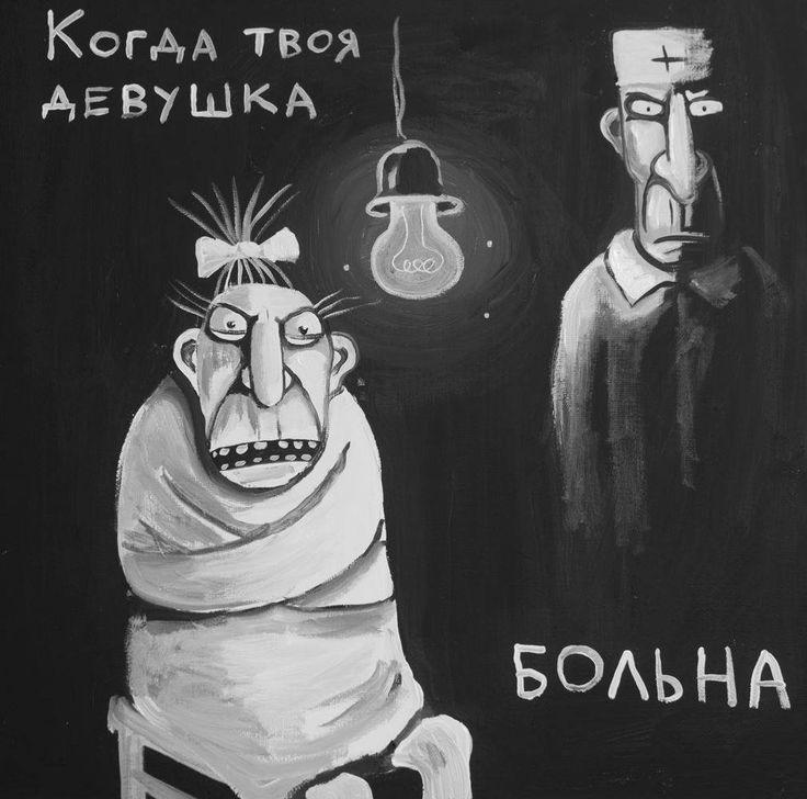 КОЛХУи художественная секта КОЛдовские ХУдожнИк | ВКонтакте