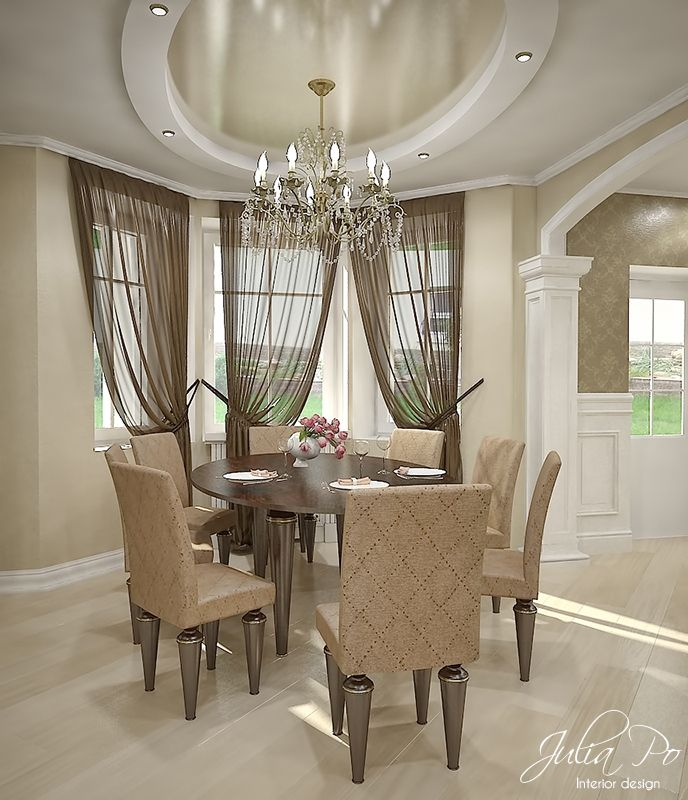 19 Ideas For Creating A Modern Dining Room: Best 25+ Beige Dining Room Ideas On Pinterest