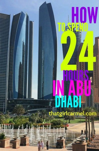 Recommendations for things to do in Abu Dhabi in 24 hours.