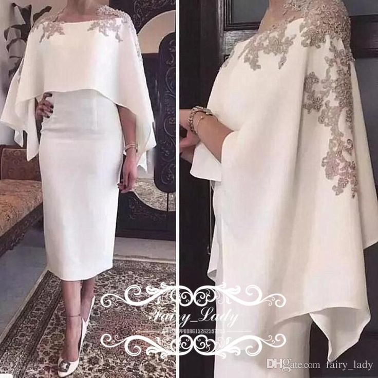 2018 Cape Shawl Half Sleeves Mother of the Bride Dresses With Appliques White Tea Length Sheath Cocktail Dress Formal Evening For Women