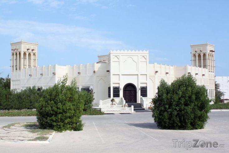 Bahrajnské Národní muzeum v Manámě (Bahrajn)