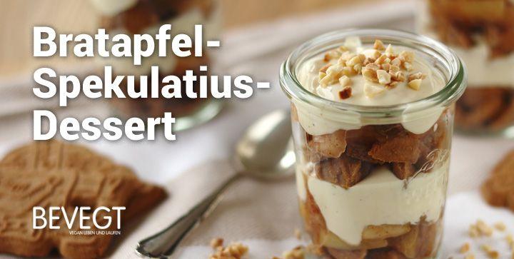 Du suchst ein weihnachtliches Dessert, für das du nicht lange in der Küche stehen musst? Dann wirst du dieses vegane Bratapfel-Spekulatius-Dessert lieben.