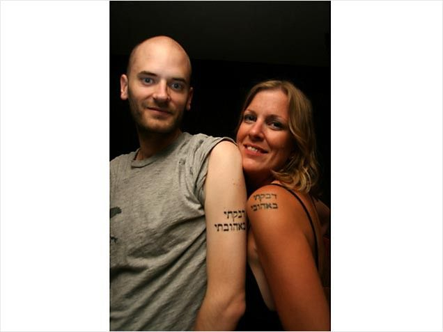 The Best Lover Tattoos: Matched Set Tattoos