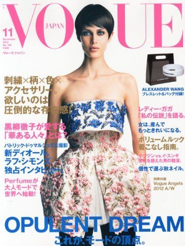 VOGUE JAPAN (ヴォーグ ジャパン) 2012年 11月号 [雑誌], http://www.amazon.co.jp/dp/B0098MD5ZI/ref=cm_sw_r_pi_awdl_NPNjwb17ZN6H5