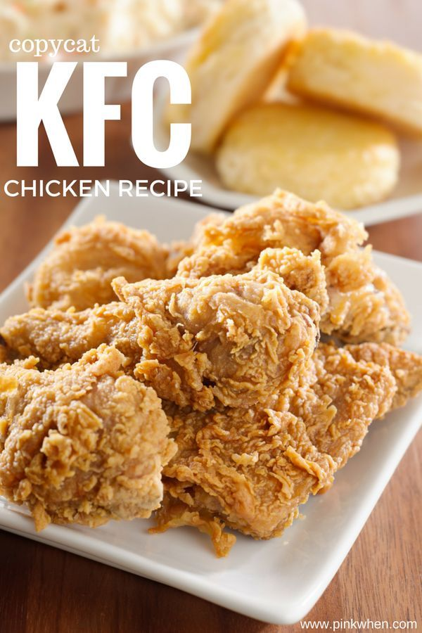 This copycat KFC chicken recipe is one of the best recipes I have found!