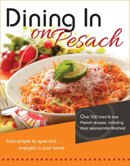 From simple to splendid ... enjoyed in your home! Sample over 350 tried and true Pesach recipes, including their appropriate brachos! In response to the overwhelming success of Dining In and Dining In
