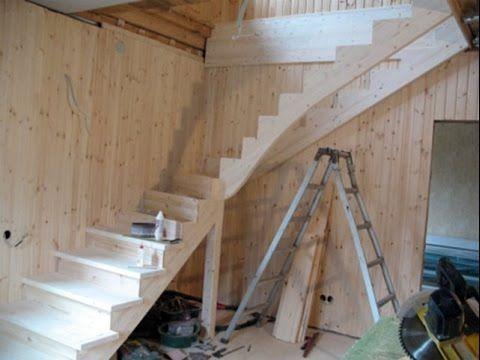 baumann treppen schalung treppenstufen treppenlauf ellenberger bauger te youtube ingegneria. Black Bedroom Furniture Sets. Home Design Ideas