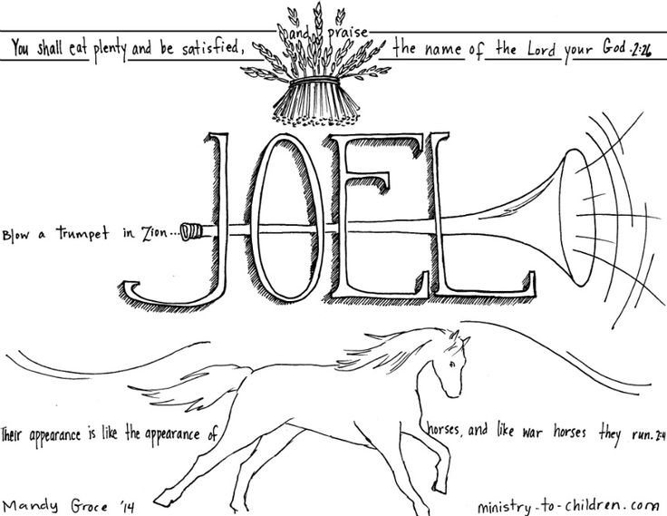 101 best bible coloring pages images on pinterest mandalas Absolution Coloring Page Family Coloring Pages Priest Sacrifice Coloring Page