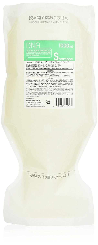 Amazon.co.jp:ハツモール (Hatsumoru) DNA ビューティ スカーフソープ 1000ml 詰替:ビューティー