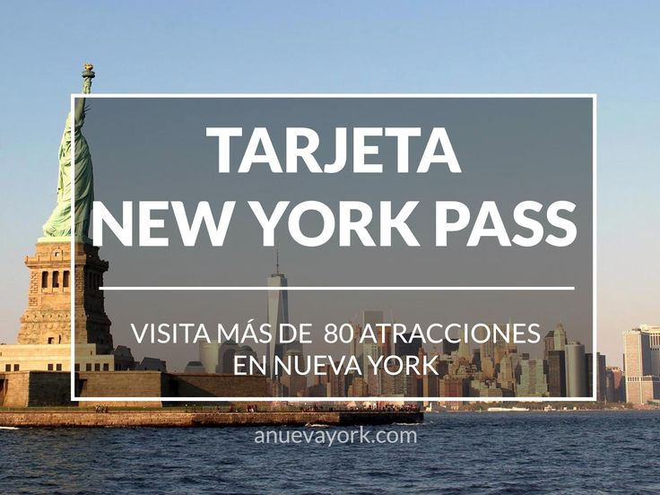 New York Pass Card – How it works and how much you save (2019)