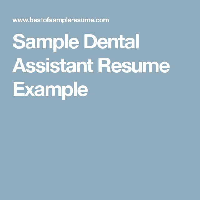 Oltre 25 fantastiche idee su Resume objective statement su Pinterest - resumes for dental assistants
