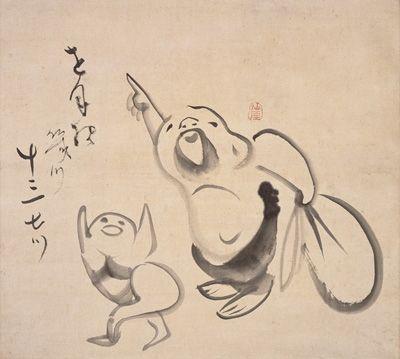 【出光美術館】 開館50周年記念 大仙厓展――禅の心、ここに集う