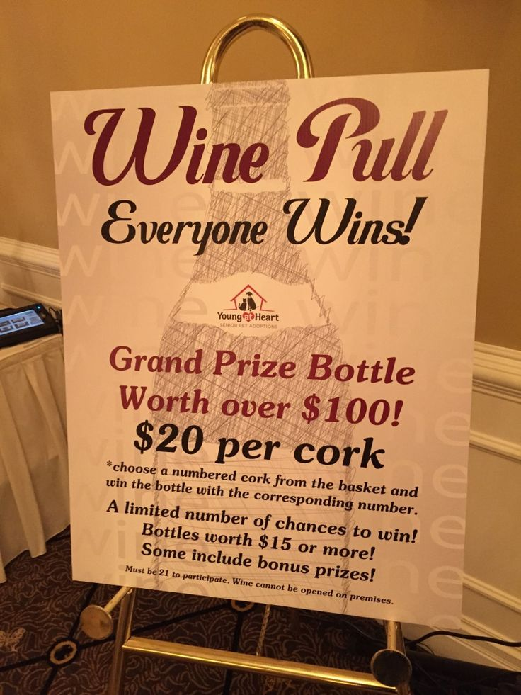 Charity Auctioneer Jim Miller - Professional Charity & Benefit Auction Consultant - Based in Chicago - Benefit Auction Photo Gallery - Wine Wall for Your Charity Auction Fundraiser