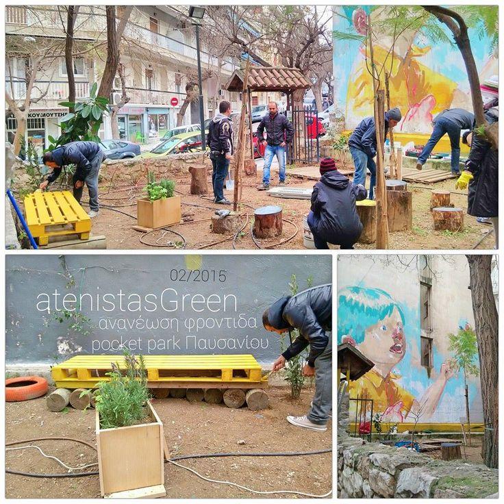 #Urban #Activism #volunteers #atenistas #Athens #park Photo on @atenistas page on Facebook