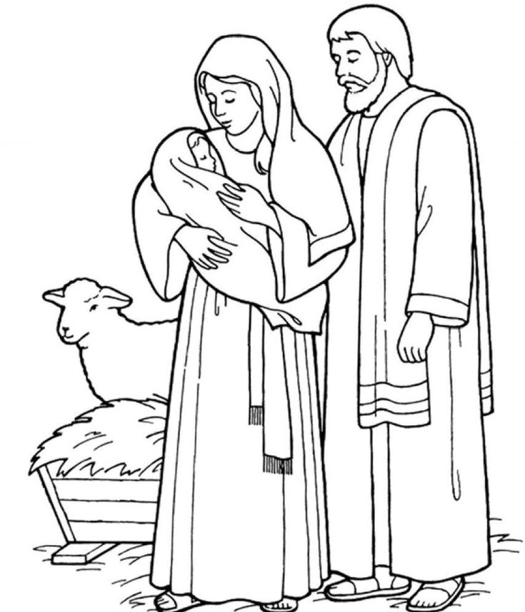 Holy Family Catholic Coloring Page