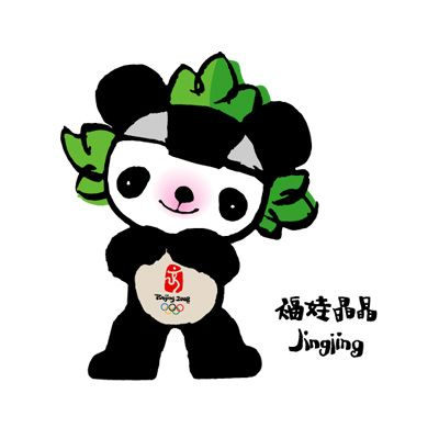 Jingjing Panda..............One of the Official Mascots of the Beijing 2008 Olympic Games