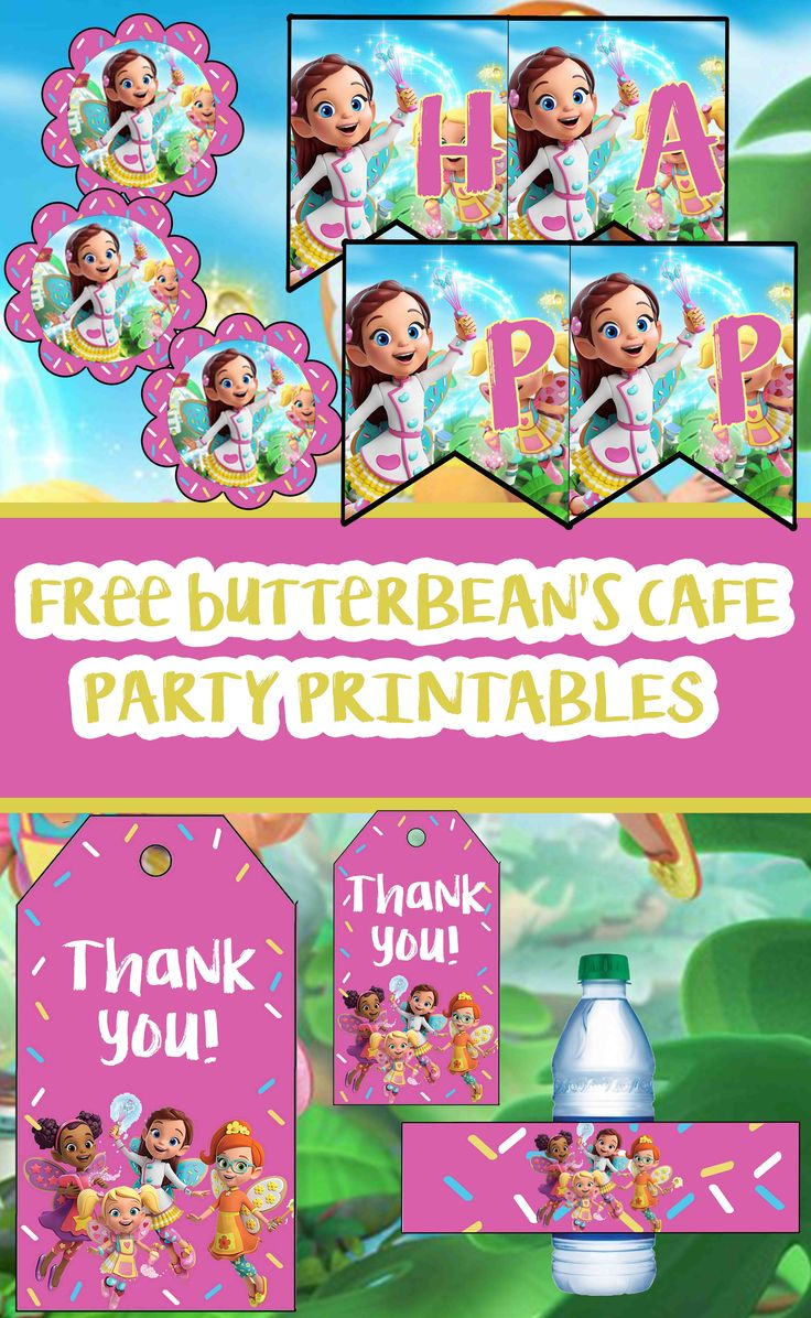 butterbean u0026 39 s cafe birthday party printable files