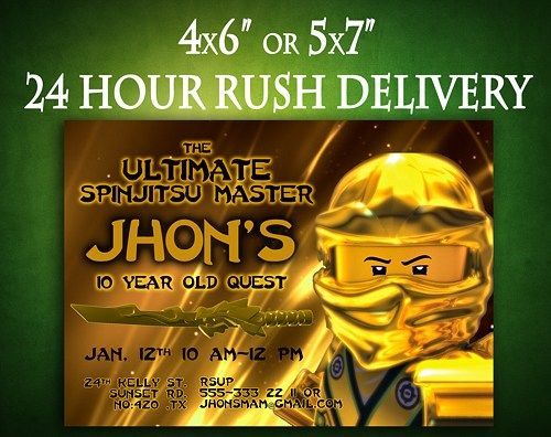 Ninjago Lego Invite Birthday Party Invitation Digital Printable