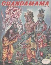 Chandamama Magazine : Free Texts : Download & Streaming : Internet Archive