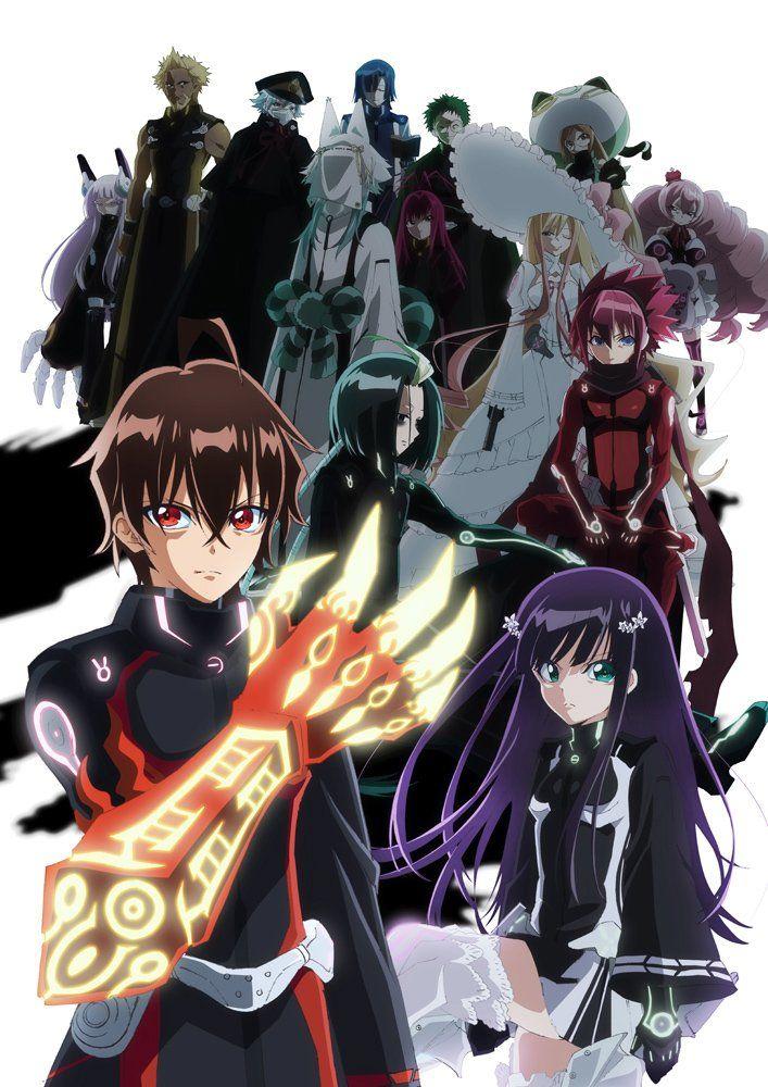 Las bandas lol y Girlfriend pondrán los siguientes temas del Anime Sousei no Onmyouji.