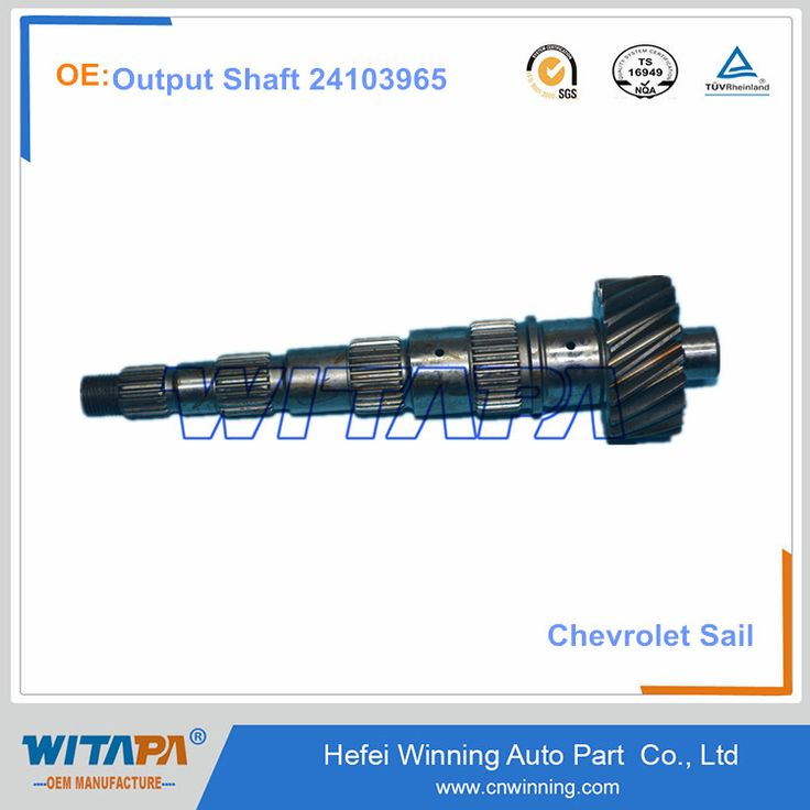Original quality OEM Chevrolet Sail spare parts 24103965 auto drive shafts from manufacture