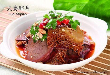 Fuqi feipian 夫妻肺片 (The instructions are confusing)