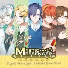 how well do you know mystic messenger?