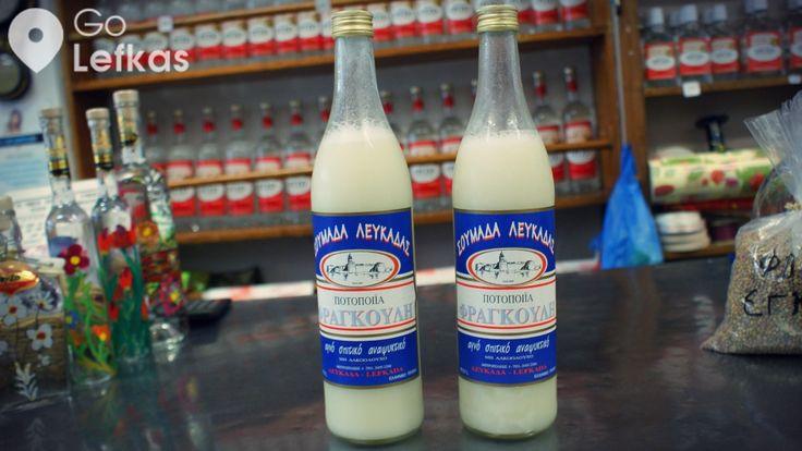 Σουμάδα. Λευκό αναψυκτικό ποτό από γαλάκτωμα αμυγδάλου. Λόγω χρώματος θεωρείται σαν γαμήλιο ποτό. Σχετική ευχή ''άντε και στις σουμάδες σου''.