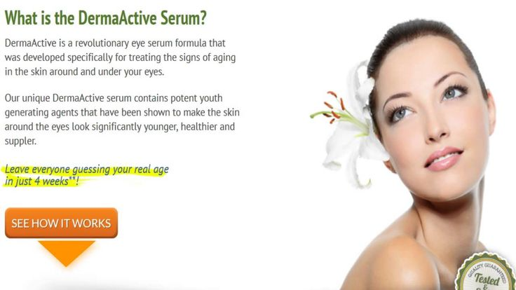 Free Trial Derma Active Cream - Best Skin Care Products of 2014
