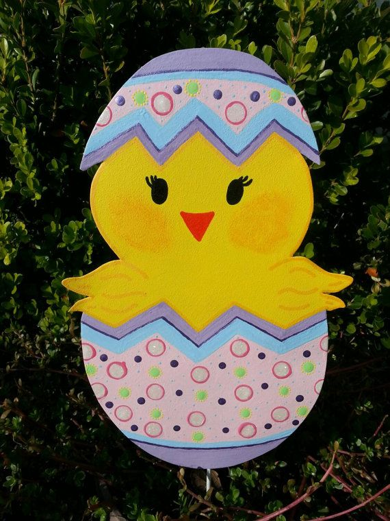 Easter chick in egg yard decoration by FlowerPowerShowers on Etsy