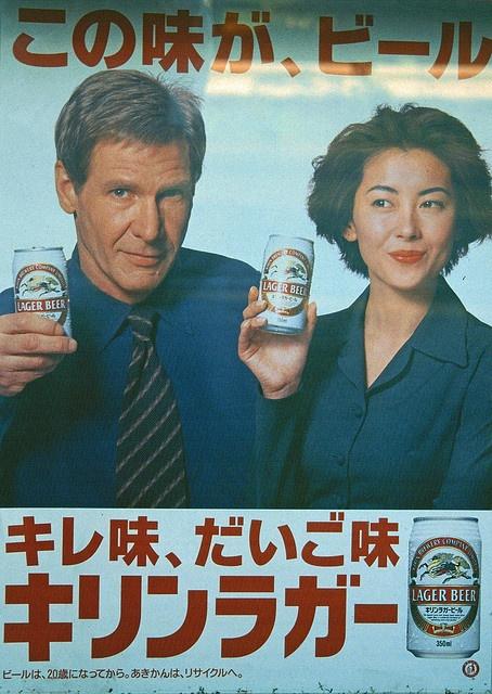 Harrison Ford endorsing Japanese beer, Kirin