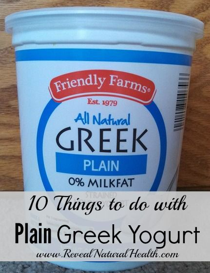 Things to do with plain Greek yogurt