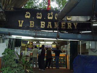 VB Bakery VV Puram