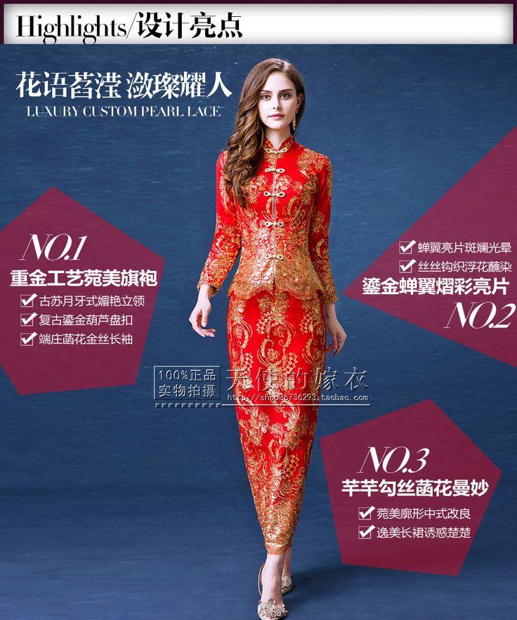 Свадьба & События Китайский магазин одежды Красные кружевные длинные китайский винтаж свадебное платье невесты платье свадебное платье платье индийского сари купить на AliExpress