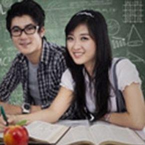 Home Education - Ideas for High School