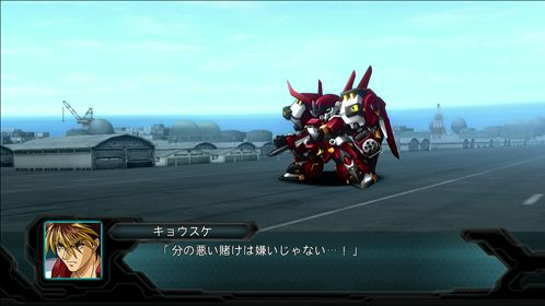 MECHANIC|第2次スーパーロボット大戦OG