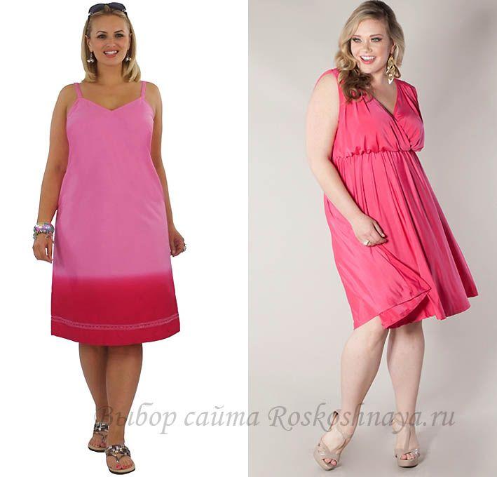 Розовые летние платья для полных