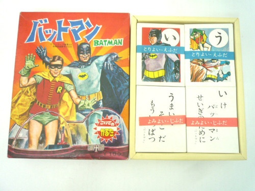Price Cut Batman Japanese Card Game Karuta Carta Original Box Free Shipping | eBay