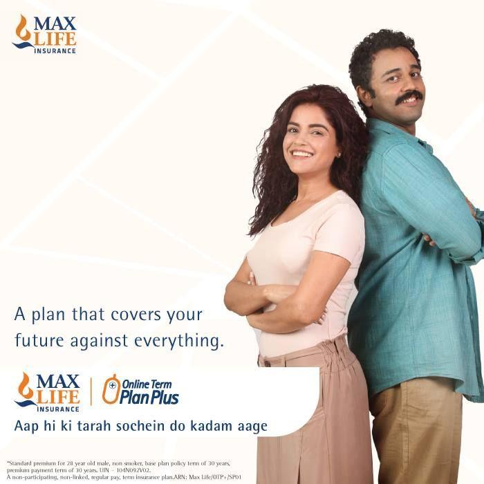 Maxlifeinsurance Titony Titonystudios Life Insurance Term