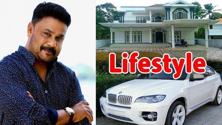 Dileep (Actor) Lifestyle   Family   House   Cars   Biography   Net Worth...