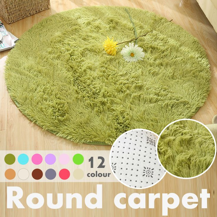 [S$11.90](▼70%)[Golden Egg]Free Delivery▶Good Life- Soft N Comfortable Round Living Carpet◀GDA GDB-Stylish Colors Carpet for Living room N Bedroom / Rug/ Superfine Fiber Healthy n Eco-friendly material /Great Interior Solution